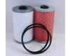 Filtr paliva ZREMB GLIWICE - zobrazit detail zboží