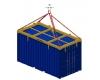 Jeřábový závěs lodních kontejnerů TPK-D - zobrazit detail zboží